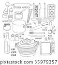 厨房用品 刀具 厨房器皿 35979357
