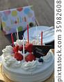 생일 케이크 35982608