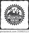 bike, logo, bicycle 35983513