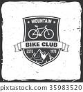 bike, logo, bicycle 35983520