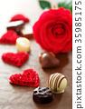 발렌타인, 쇼콜라, 발렌타인 데이 35985175