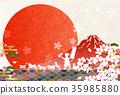 狗年 富士山 新年贺卡 35985880