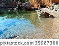 Sea bay in Zingaro Park, Sicily, Italy 35987306