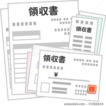 Many receipts 35988838
