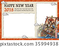 new, year's, card 35994938