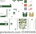 日本兔子婚禮材料套裝(綠色) 35995606