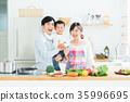 一个家庭 35996695