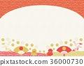 연하장, 일본 종이, 부채 36000730