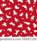 可爱的小狗图案 36001193