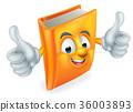 Cartoon Book Mascot 36003893