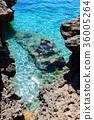 Sea bay in Zingaro Park, Sicily, Italy 36005264