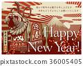 新年贺卡 贺年片 狗年 36005405