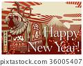新年贺卡 贺年片 狗年 36005407