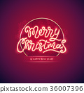 Merry Christmas and Happy New Year Poster 36007396