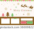 크리스마스 귀여운 소재 36009822