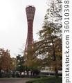 港口了望塔 神户港 神戸中突堤 36010398