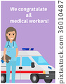 We Congratulate All Medical Workers Greeting Card 36010487
