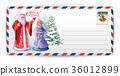 letter xmas santa 36012899