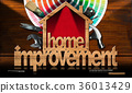 Home Improvement Symbol with Work Tools 36013429