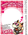 new, year's, card 36013765