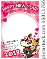 new, year's, card 36013766