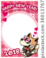 new, year's, card 36013767