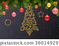 christmas, decoration, xmas 36014929