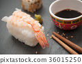 sushi and chopsticks on chalkboard background 36015250