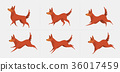 Red dog symbol of the year 2018. 36017459