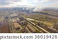 Aerial view of industrial steel plant. Aerial 36019426