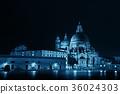 Venice Santa Maria della Salute church at night 36024303