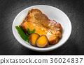 煎蛋卷 日式煎蛋 炖 36024837