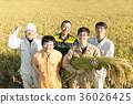 농업 단체 사진 36026425
