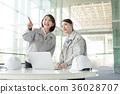 blue collar worker, laborer, a meeting 36028707