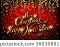 xmas, christmas, red 36030891
