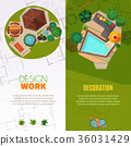 Landscape Design Top View Banners 36031429