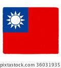 國旗 圖標 Icon 36031935