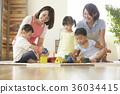 幼兒園老師和孩子們玩 36034415