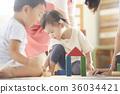 幼兒園老師和孩子們玩 36034421