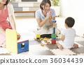 幼儿园老师和孩子们玩 36034439
