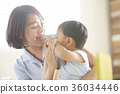 Childminder and child 36034446