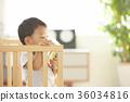 嬰兒圍欄和兒童 36034816