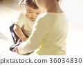兒童 孩子 小孩 36034830