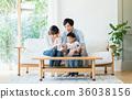 一个家庭 36038156