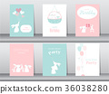 Set of birthday cards,poster,invitation cards 36038280