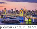 Tokyo Japan Skyline 36038771