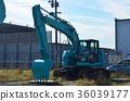 重型機械 鏟斗機 挖掘者 36039177