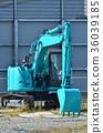重型机械 挖掘者 挖掘机 36039185