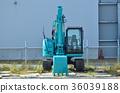 重型機械 鏟斗機 挖掘者 36039188