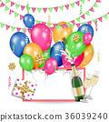 vector, balloon, present 36039240